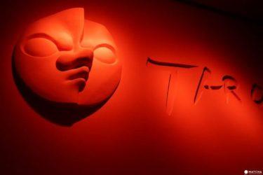 川崎市岡本太郎美術館がバーチャルミュージアムをオープン