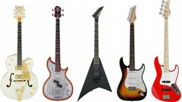 ギターをもっと身近なものに 〜ギターのサブスクリプションサービス「PlayG!」2020年8月3日(月)より開始