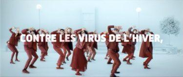 フランスの健康保険のCMが面白い